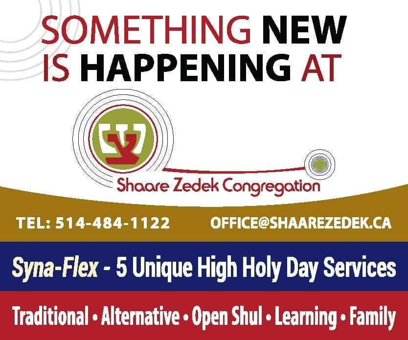 Alternative High Holiday Services at Shaare Zedek