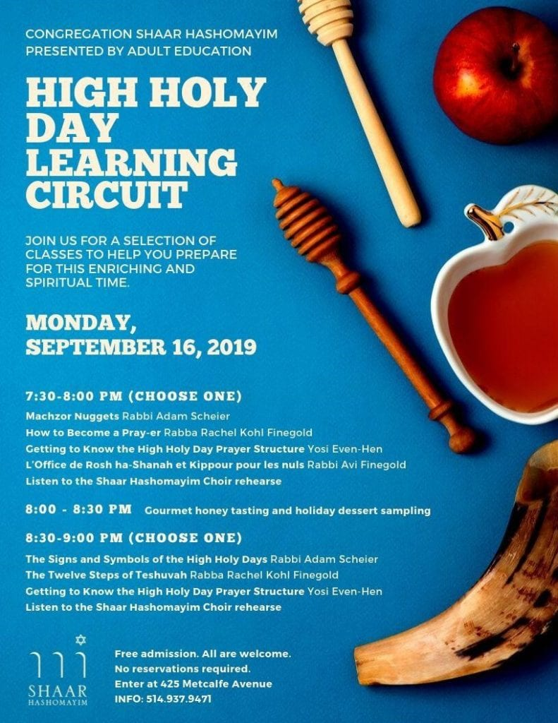 High Holy Day Learning Circuit at Congregation Shaar Hashomayim